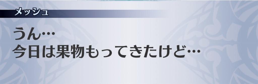 f:id:seisyuu:20181204183234j:plain