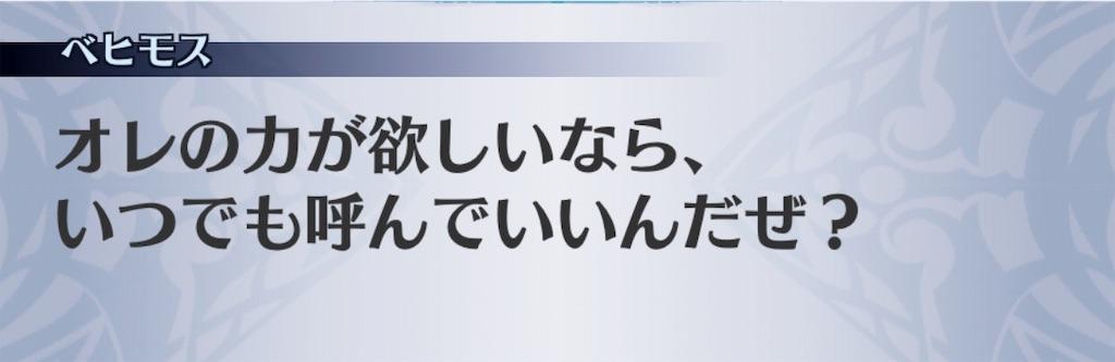 f:id:seisyuu:20181204183323j:plain