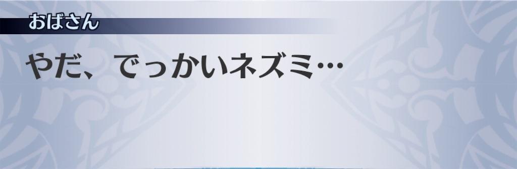 f:id:seisyuu:20181204184105j:plain