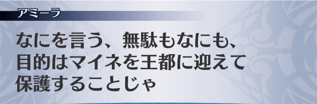 f:id:seisyuu:20181205201954j:plain