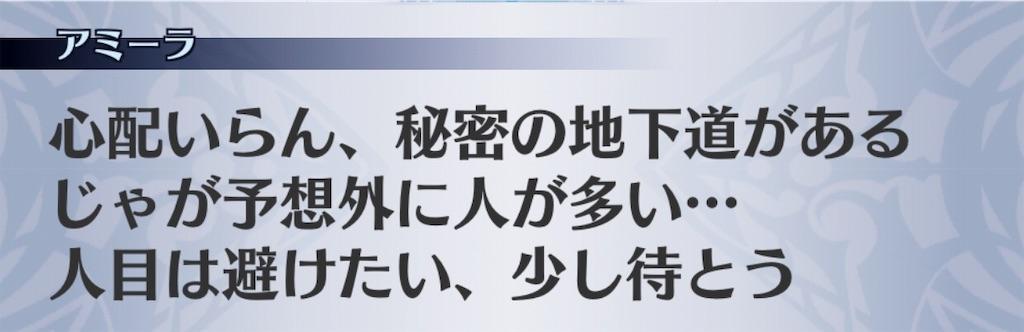 f:id:seisyuu:20181205202004j:plain