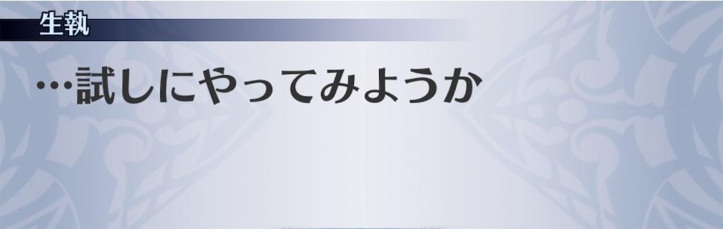 f:id:seisyuu:20181205203743j:plain