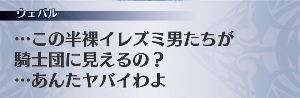 f:id:seisyuu:20181206014858j:plain