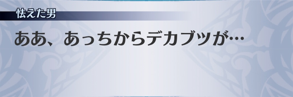 f:id:seisyuu:20181206015117j:plain