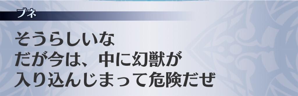 f:id:seisyuu:20181206015129j:plain