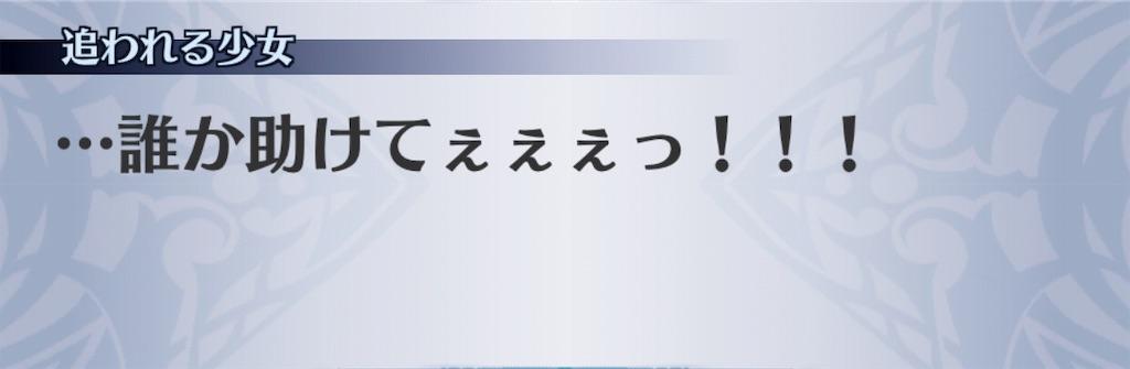 f:id:seisyuu:20181206165112j:plain