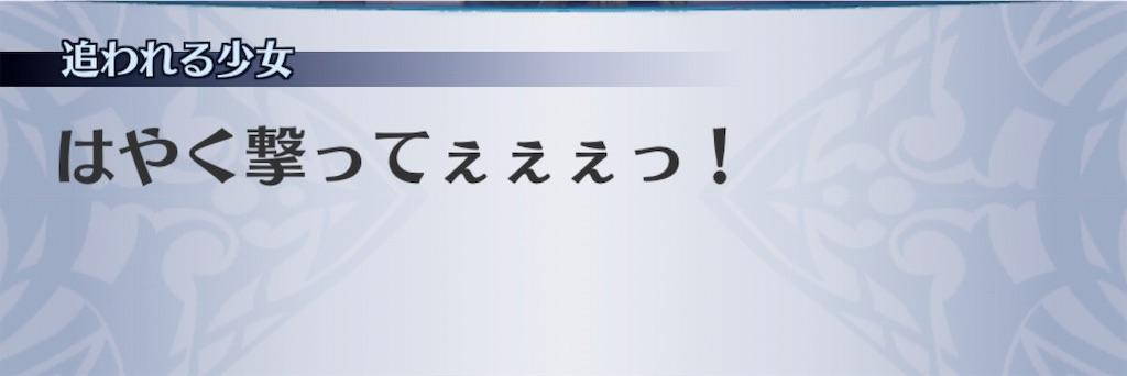 f:id:seisyuu:20181206165212j:plain