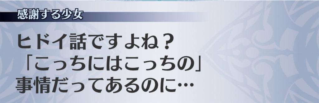 f:id:seisyuu:20181206165350j:plain