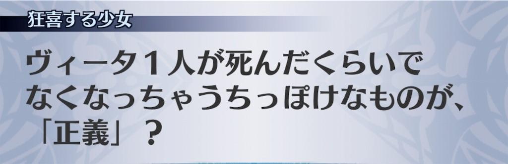 f:id:seisyuu:20181206165735j:plain