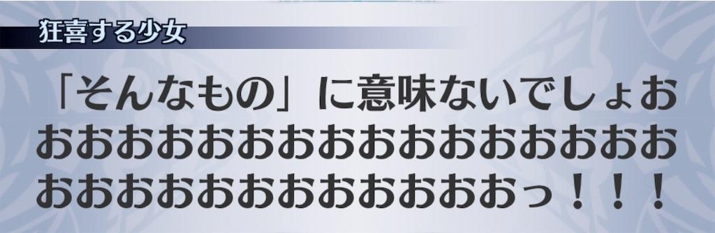 f:id:seisyuu:20181206165812j:plain
