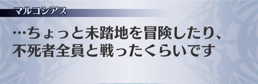 f:id:seisyuu:20181206170019j:plain