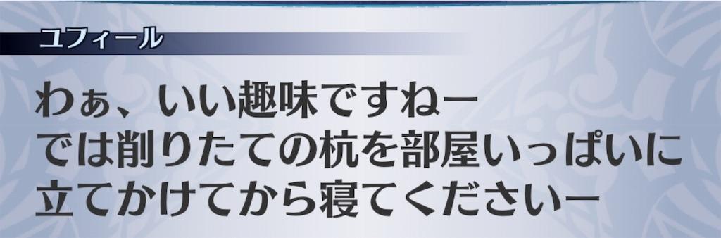 f:id:seisyuu:20181206170202j:plain