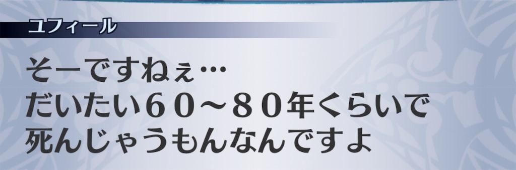 f:id:seisyuu:20181206170844j:plain