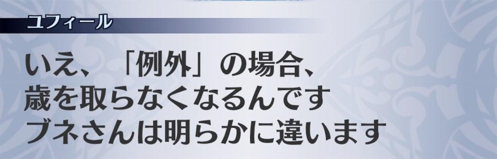 f:id:seisyuu:20181206171118j:plain