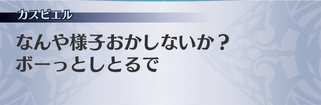 f:id:seisyuu:20181206172011j:plain