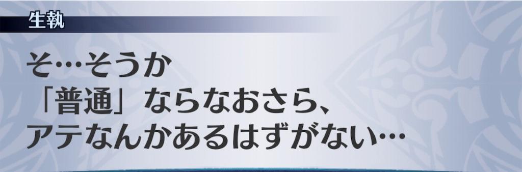 f:id:seisyuu:20181207045906j:plain