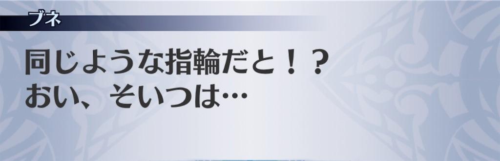 f:id:seisyuu:20181207052059j:plain
