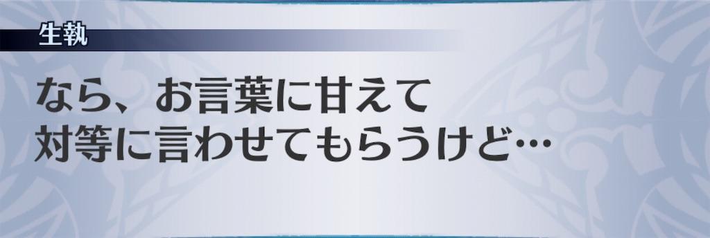 f:id:seisyuu:20181207052614j:plain