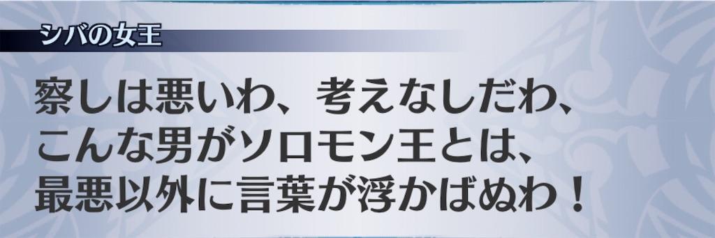 f:id:seisyuu:20181207052656j:plain
