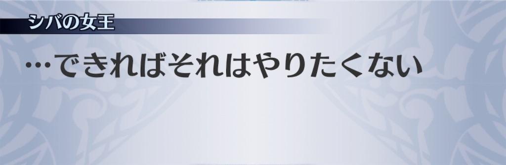 f:id:seisyuu:20181207190458j:plain