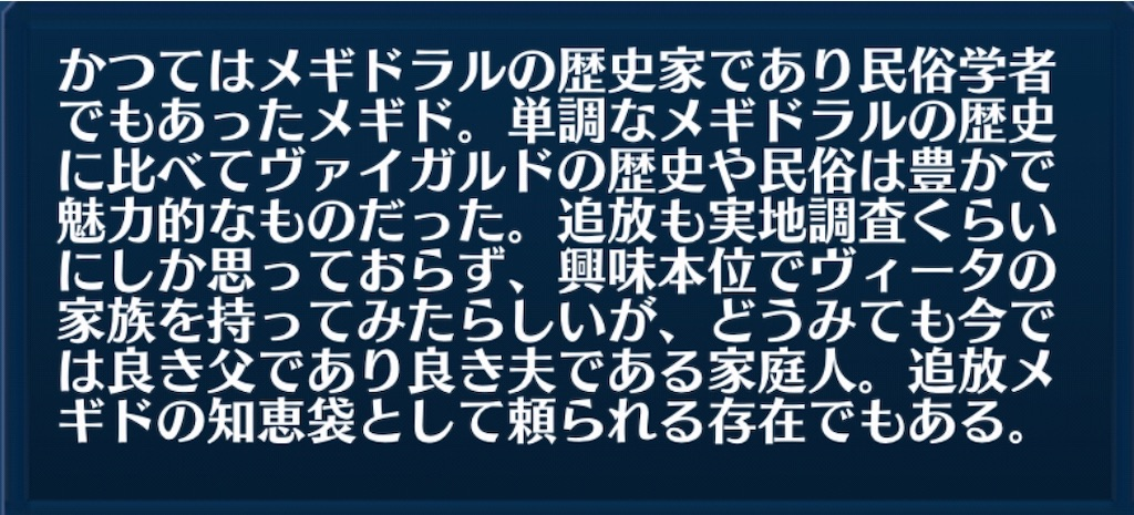 f:id:seisyuu:20181207191121j:plain