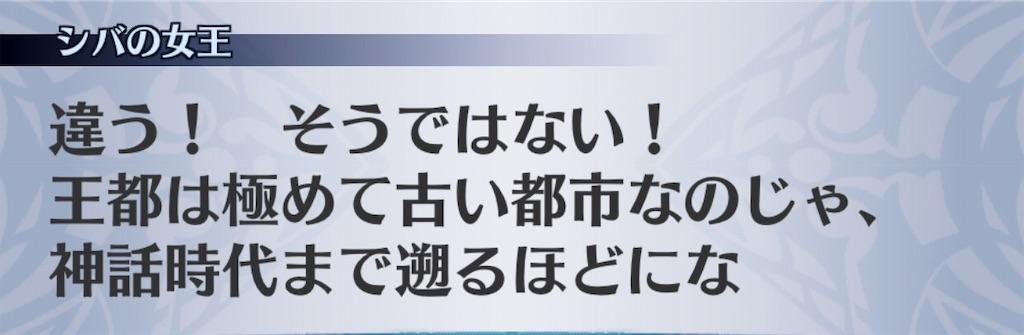 f:id:seisyuu:20181207200436j:plain