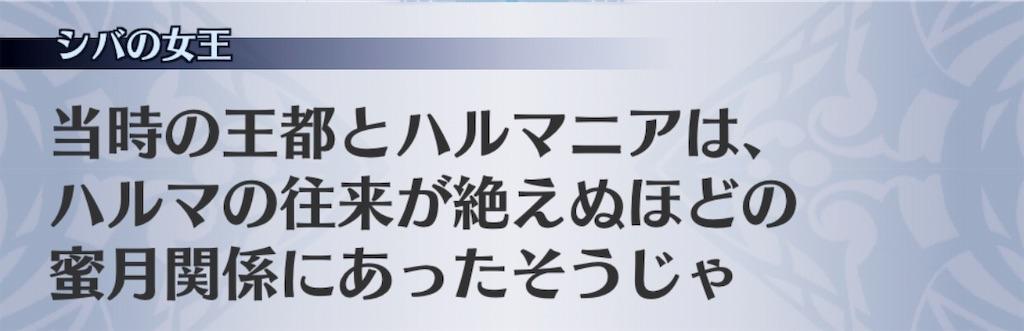 f:id:seisyuu:20181207200441j:plain