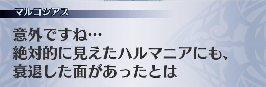 f:id:seisyuu:20181207200541j:plain