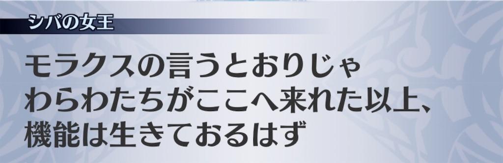 f:id:seisyuu:20181207200653j:plain