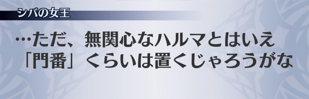 f:id:seisyuu:20181207200721j:plain