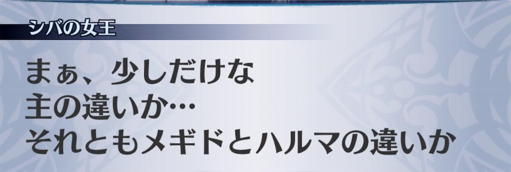 f:id:seisyuu:20181207201102j:plain