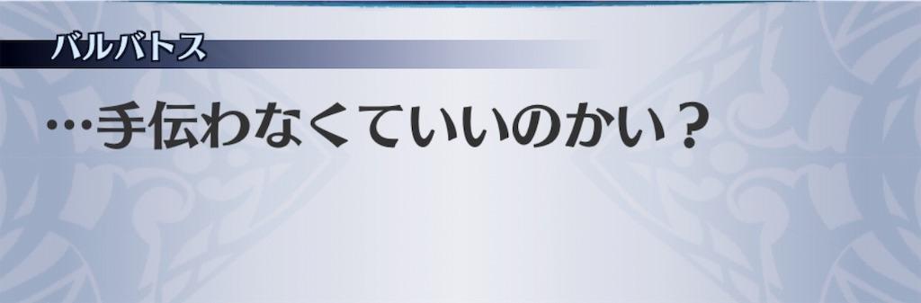 f:id:seisyuu:20181208190517j:plain