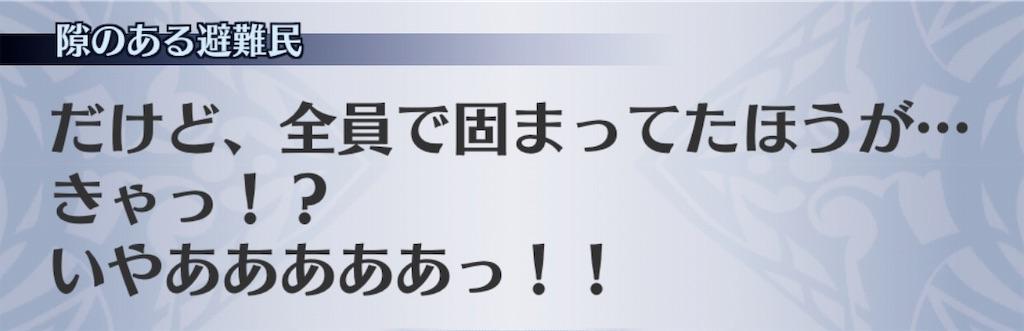 f:id:seisyuu:20181209203230j:plain