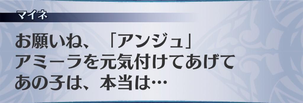 f:id:seisyuu:20181209203405j:plain