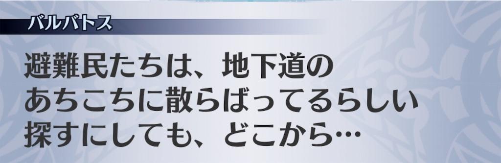 f:id:seisyuu:20181209204014j:plain