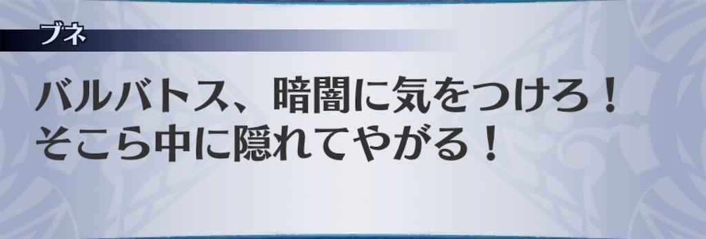 f:id:seisyuu:20181209204047j:plain