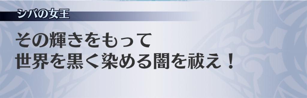 f:id:seisyuu:20181210022515j:plain