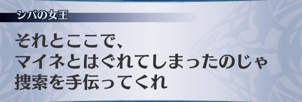 f:id:seisyuu:20181210023635j:plain