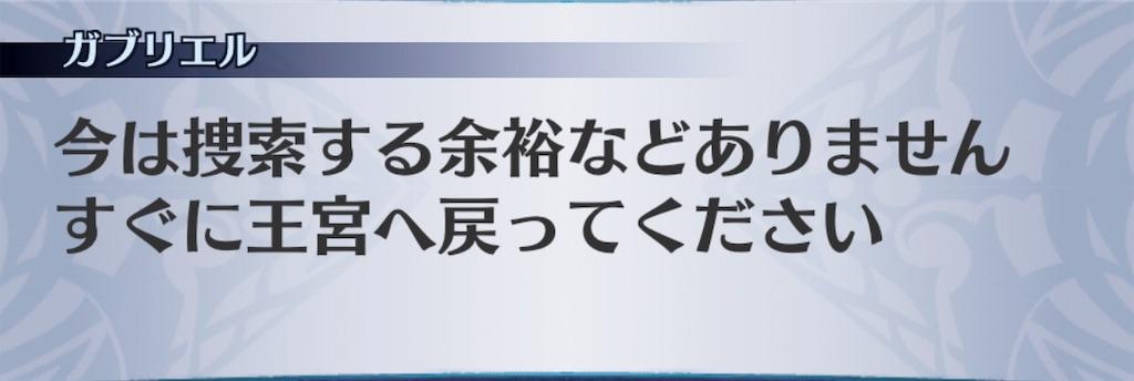 f:id:seisyuu:20181210023726j:plain