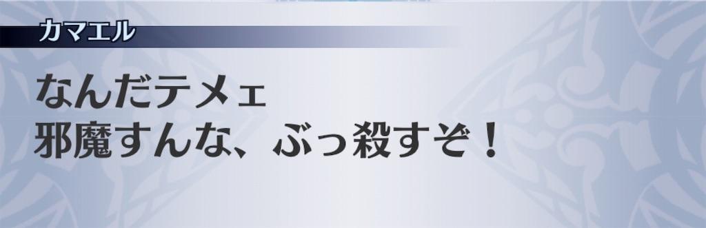 f:id:seisyuu:20181210024114j:plain