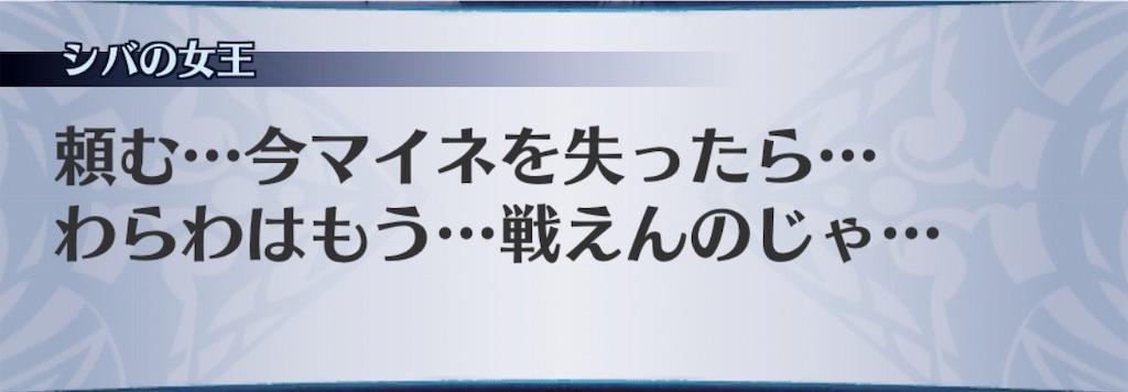 f:id:seisyuu:20181210024222j:plain