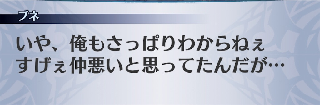 f:id:seisyuu:20181210024306j:plain