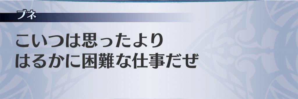 f:id:seisyuu:20181210043358j:plain