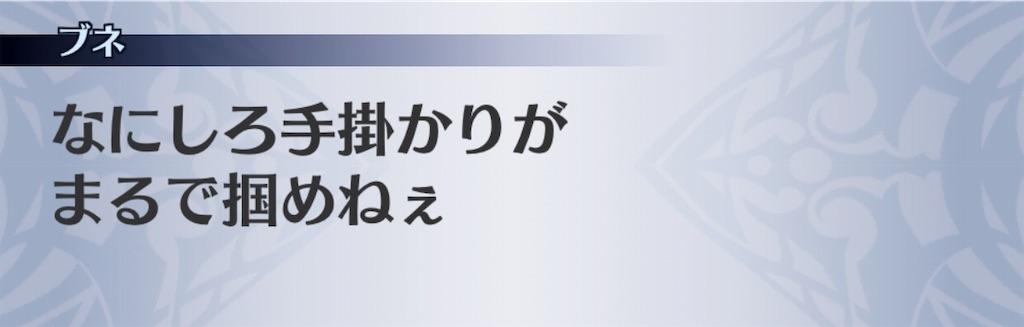 f:id:seisyuu:20181210043450j:plain