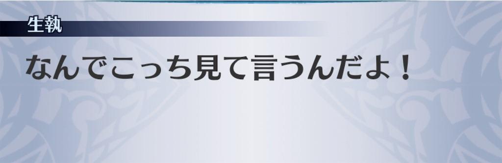 f:id:seisyuu:20181210185227j:plain
