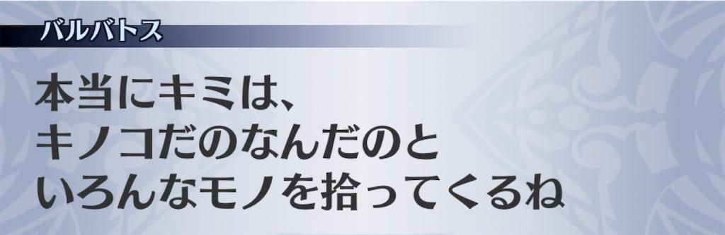 f:id:seisyuu:20181210235358j:plain