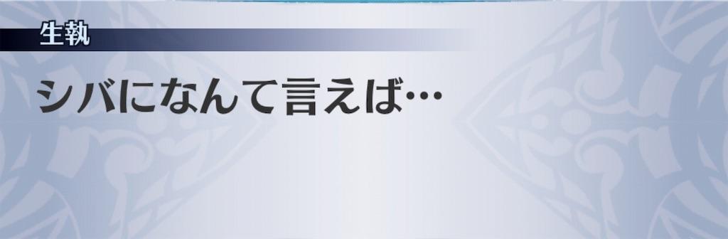 f:id:seisyuu:20181211182628j:plain