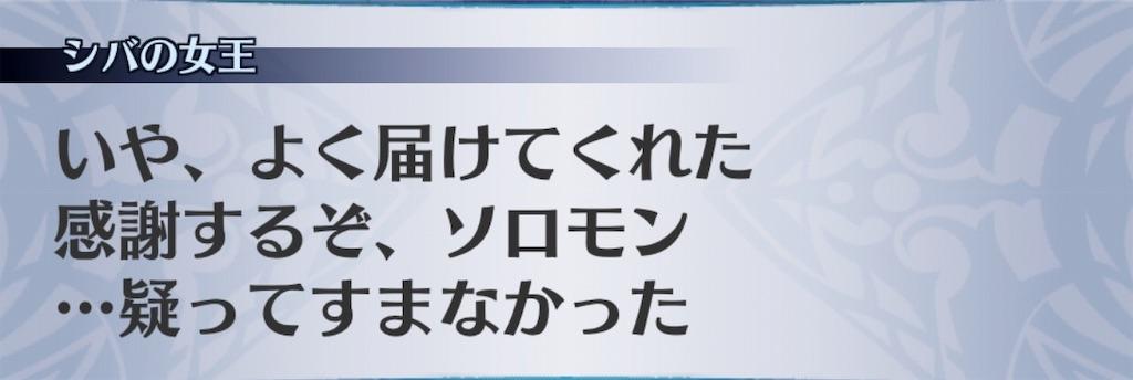 f:id:seisyuu:20181211185413j:plain