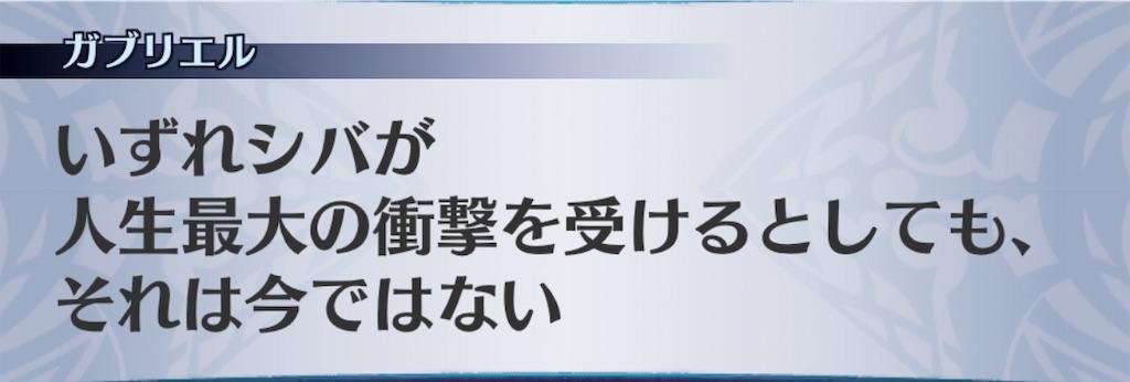 f:id:seisyuu:20181211185853j:plain