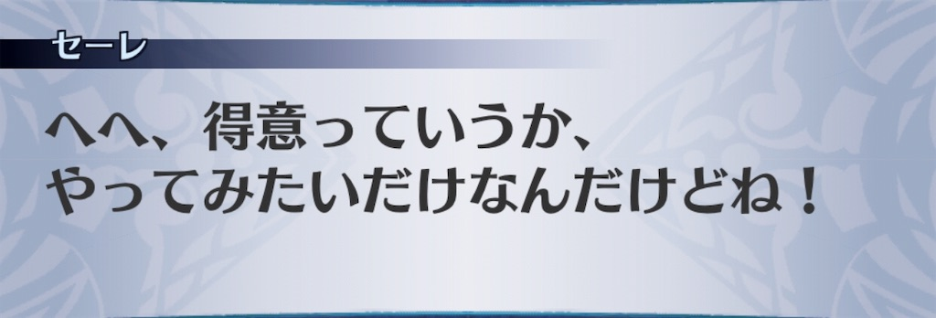 f:id:seisyuu:20181211202316j:plain